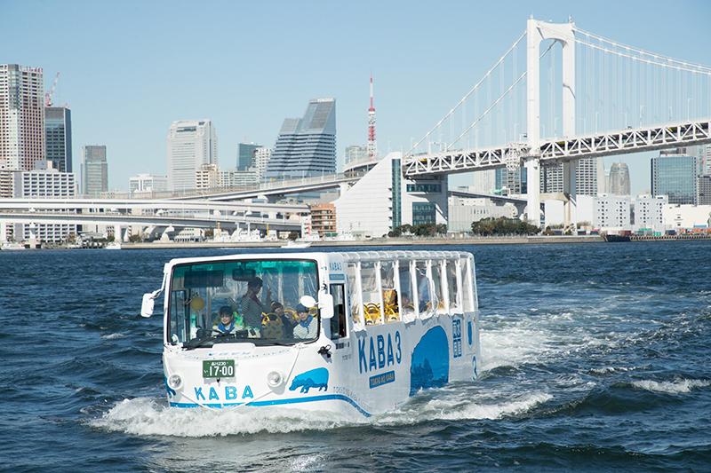 お台場水陸両用バス〈KABABUS〉